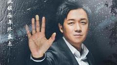 潘粤明最美表演海报公布 笑容温暖蕴藏力量