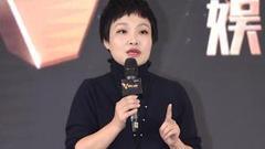 V影响力峰会  新浪娱乐事业部总经理陈弋弋致辞