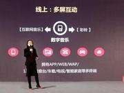咪咕音乐携手微博打造数字音乐消费新模式