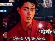韩电视台用错照片道歉 把洪宗玄当成了金钟铉