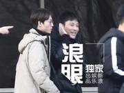独家!央视春晚李明启演小品 贾乃亮露笑容状态好