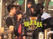 春晚语言类五审 贾乃亮蔡明现身李雪健搭杨紫邓伦