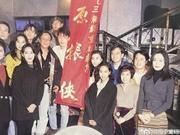 梅小青晒25年前旧照 李嘉欣王菲朱茵同框比美