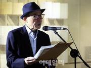 韩国宝诗人高银曝性骚扰丑闻 其诗作被从课本撤下