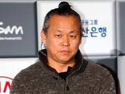 首尔警方调查金基德性犯罪嫌疑 赵在铉也一同在案