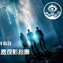 新浪观影团电影《移动迷宫3》IMAX3D版免费抢票