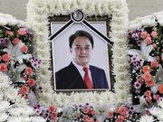 组图:赵敏基自杀身亡后灵堂曝光 葬礼及出殡均不对外公开