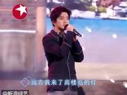 视频:东方卫视春晚 李健温暖献唱《雾中列车》