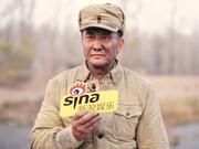 张志坚:年轻演员只要认真演戏,也会成为艺术家