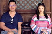 自媒体意见|张雨绮为什么是易闪婚体质?