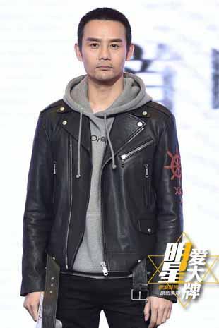 明星爱大牌:王凯变身颓废硬汉 皮衣造型男人味十足