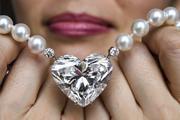 奢华珠宝 1颗石头换套北京四合院