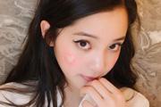 心机美妆|GET欧阳娜娜同款印章腮红