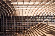 潮流好物|超酷图书馆治愈手机依赖症