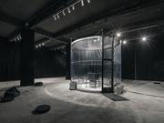 北京新晋地标艺术馆 爱马思打造全新艺术跨界理念