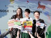 "MISSOSE ╳ SECOO【梦游】| ""中国想象""借助童装走向世界"