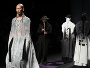 一目成空 UNROW 发布2020年春夏男装系列发布