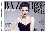 李冰冰六月第四本杂志封面 展示魅惑与性感