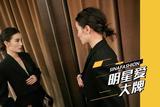 明星爱大牌:宋佳亮相上海国际电影节红毯 干练裤装摩登时尚