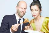 李冰冰与杰森-斯坦森亮相上海国际电影节红毯