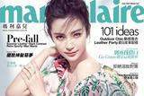 李冰冰登Marie Claire香港版八月刊封面 演绎清凉风范