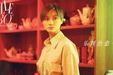 李宇春微电影《拿手好菜》海报发布 变身时髦主厨