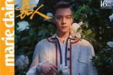 陈伟霆登《嘉人》12月刊封面 浓浓中国风演绎24节气