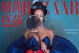 蕾哈娜再登中国版《时尚芭莎》 完美演绎复古中国风