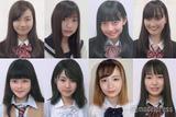 2019日本最可爱和最帅高中生
