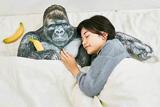 型男大猩猩腕枕 让你拥有翻倍的安全感