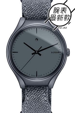"""一起""""性冷淡"""" 新款腕表的世界你懂么"""