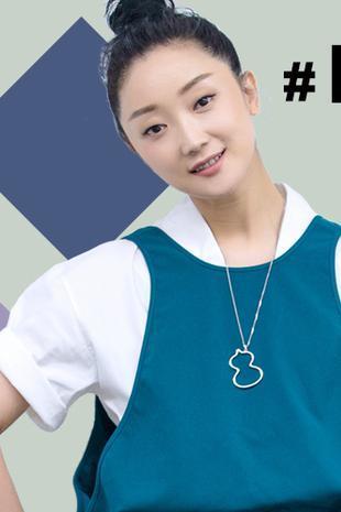 #FollowMe#张瑶:单眼皮女生怎么化妆?