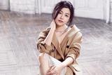 陈妍希最新封面大片出炉 永远做大家心中的闪光女孩