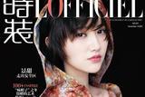 景甜登《时装》11月刊封面 眉黛青山双瞳剪水
