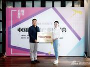 尚坤塬•2019中国国际大学生时装周圆满落幕