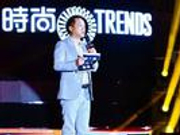时尚集团董事长刘江因病去世 在掌舵一年来推进多项变革