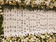 姚晨林依轮等明星现身刘江先生追悼会 送挽联表达哀思