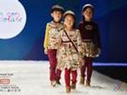 西班牙童装品牌登上第10届上海国际儿童时装周