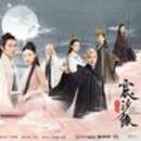 新劇被吐槽像《三生三世》2.0 倪妮楊冪誰是最時髦仙子