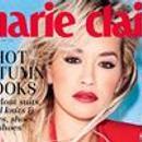 英國版嘉人《Marie Claire》將停止發售紙質雜誌