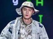东方时尚季·第19届中国(青岛)国际时装周——国际时尚前沿日,让世界风尚聚焦青岛