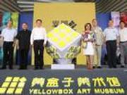 东方时尚季•第19届中国(青岛)国际时装周,用一场蝶变,树立时尚新标杆