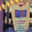 英國中央聖馬丁涉嫌對華歧視 中國設計師聯名抗議