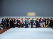 """""""汉帛奖""""第26届中国国际青年设计师作品大赛决赛举办"""