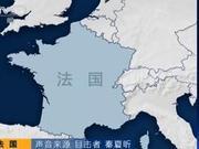 中国人巴黎购物遭围殴?还原现场 目击者讲述事发经过