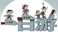 2017北京旅游投诉同比降8% 在线旅游预订曾是投诉重点