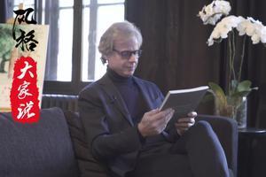 茶灵创始人兼CEO柏乐:更喜欢灵活的风格