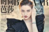 景甜登《时尚芭莎》二月封面 冷艳演绎未来感大片