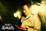 """《英雄本色2018》热映  王凯颠覆形象""""眼""""技动人"""