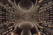 尚品生活|它才是中国最美书店